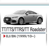 TT/TTS/TTRS/TT Roadster